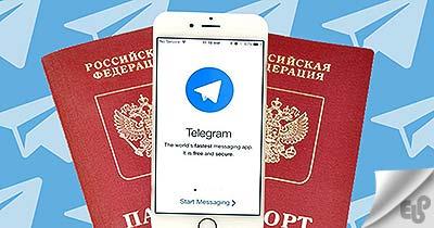 تلگرام پاسپورت یا پاسپورت مجازی تلگرام
