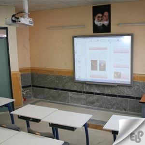 بررسی فواید هوشمند سازی مدارس