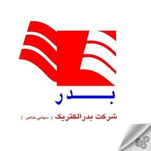 نمایندگی رسمی بدر الکتریک در مشهد