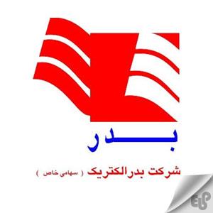 نمایندگی بدر الکتریک در تهران