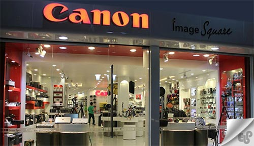 نمایندگی کانن canon در تهران