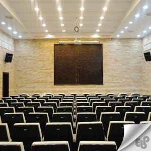 تجهیزات سالن آمفی تئاتر