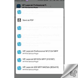 آموزش نحوه پرینت آسان فایل ها با نرم افزار HP Print