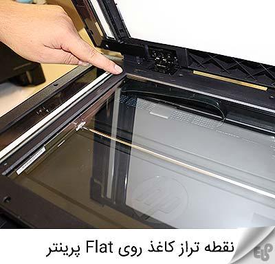 آموزش نحوه صحیح قرار دادن کاغذ درون پرینتر