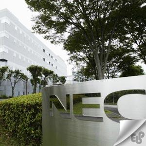نمایندگی ان ای سی NEC در تهران
