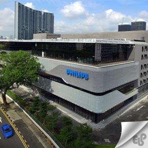 نمایندگی رسمی فیلیپس Philips در اهواز
