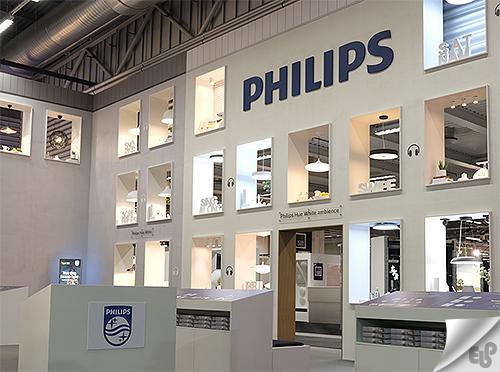 نمایندگی رسمی فیلیپس Philips در اصفهان