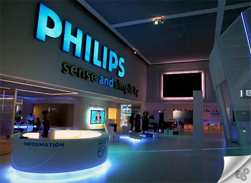 نمایندگی رسمی فیلیپس Philips در تهران