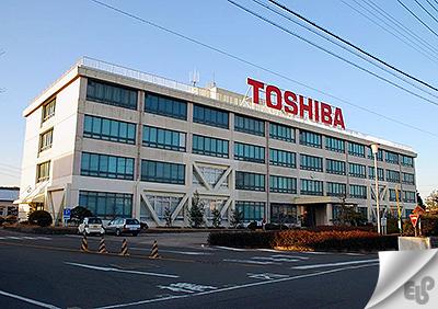 نمایندگی رسمی تعمیرات توشیبا Toshiba در شیراز