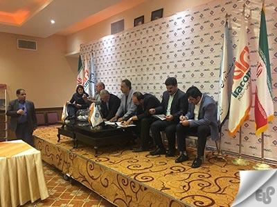 اولین دوره مسابقات فوتسال صنف فناوران رایانه تهران(جام رمضان)